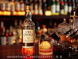 京斗云Port Ellen丨日料、西餐、威士忌