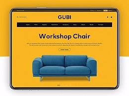 GUBI家具页面