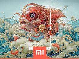 逆水鱼跃·化龙升级 — 小米MIX2全面屏手机海报设计