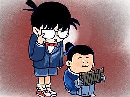 """最柯南""""同人漫画"""