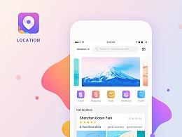 Location App 概念设计