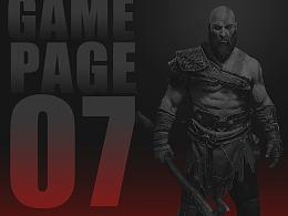 游戏页面设计7