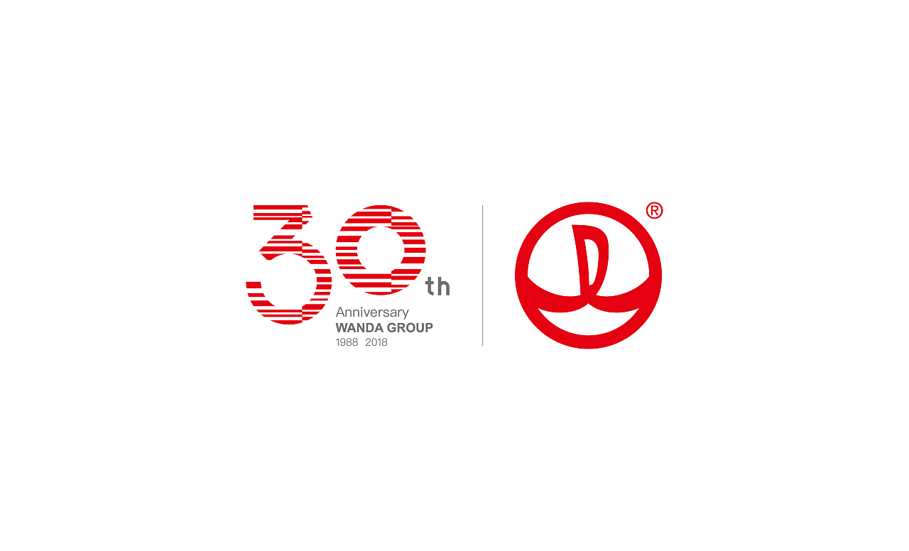 万达30周年庆logo设计图片