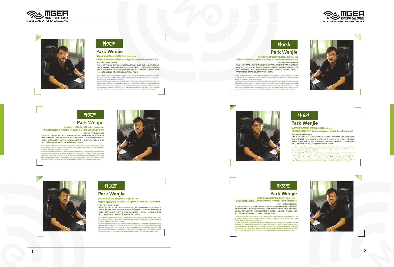 书刊 的版式 设计      图片