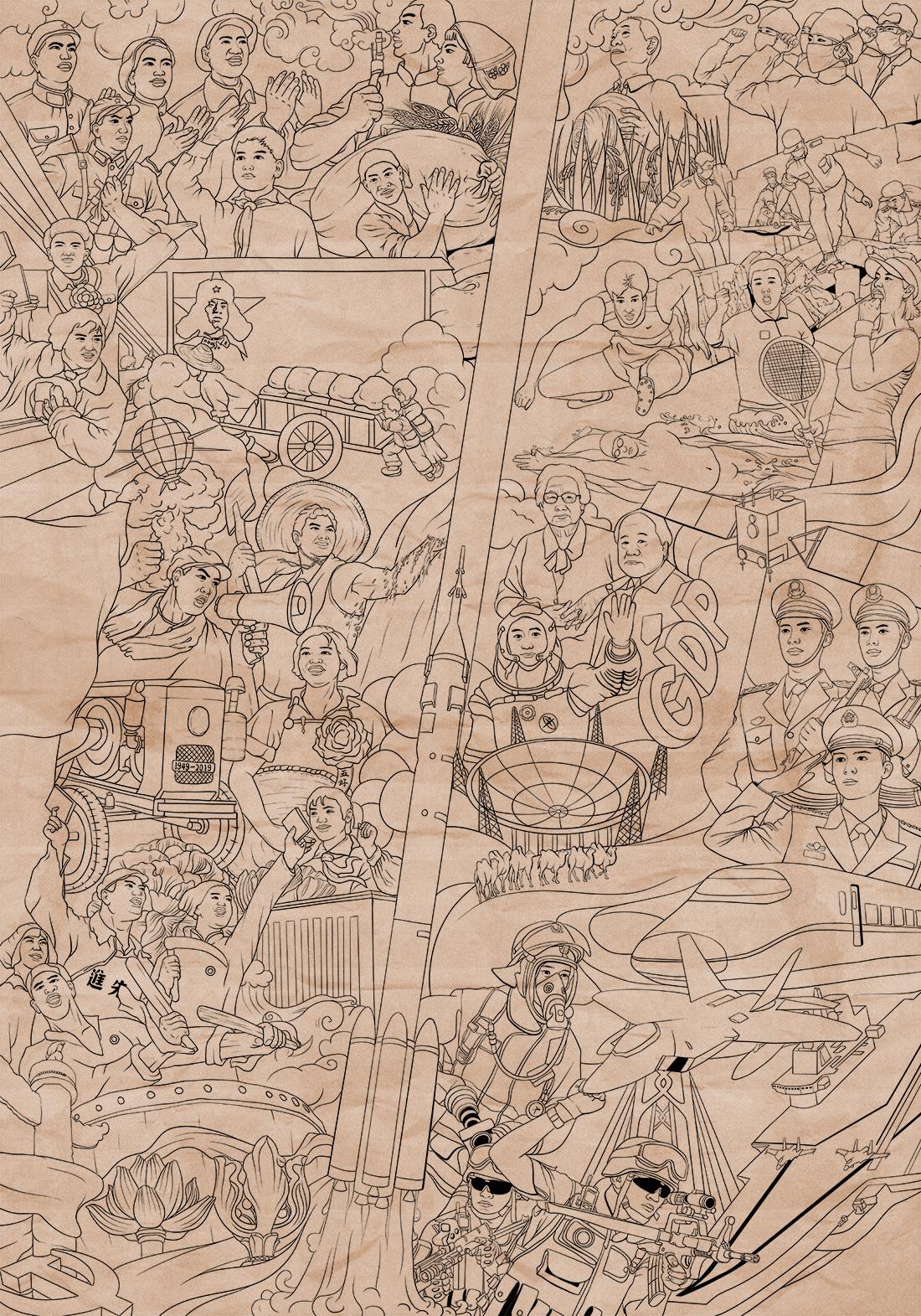 中国第一个诺贝尔奖_中国过往(庆祝新中国成立70周年)我和我的祖国 插画 插画习作 ...