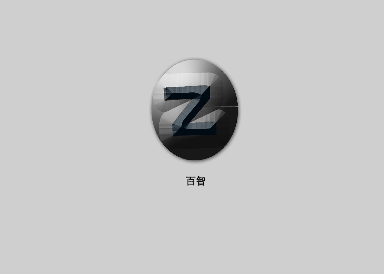 所以说logo和商到底啥区别或者这个标有放哪的着火义县视频图片