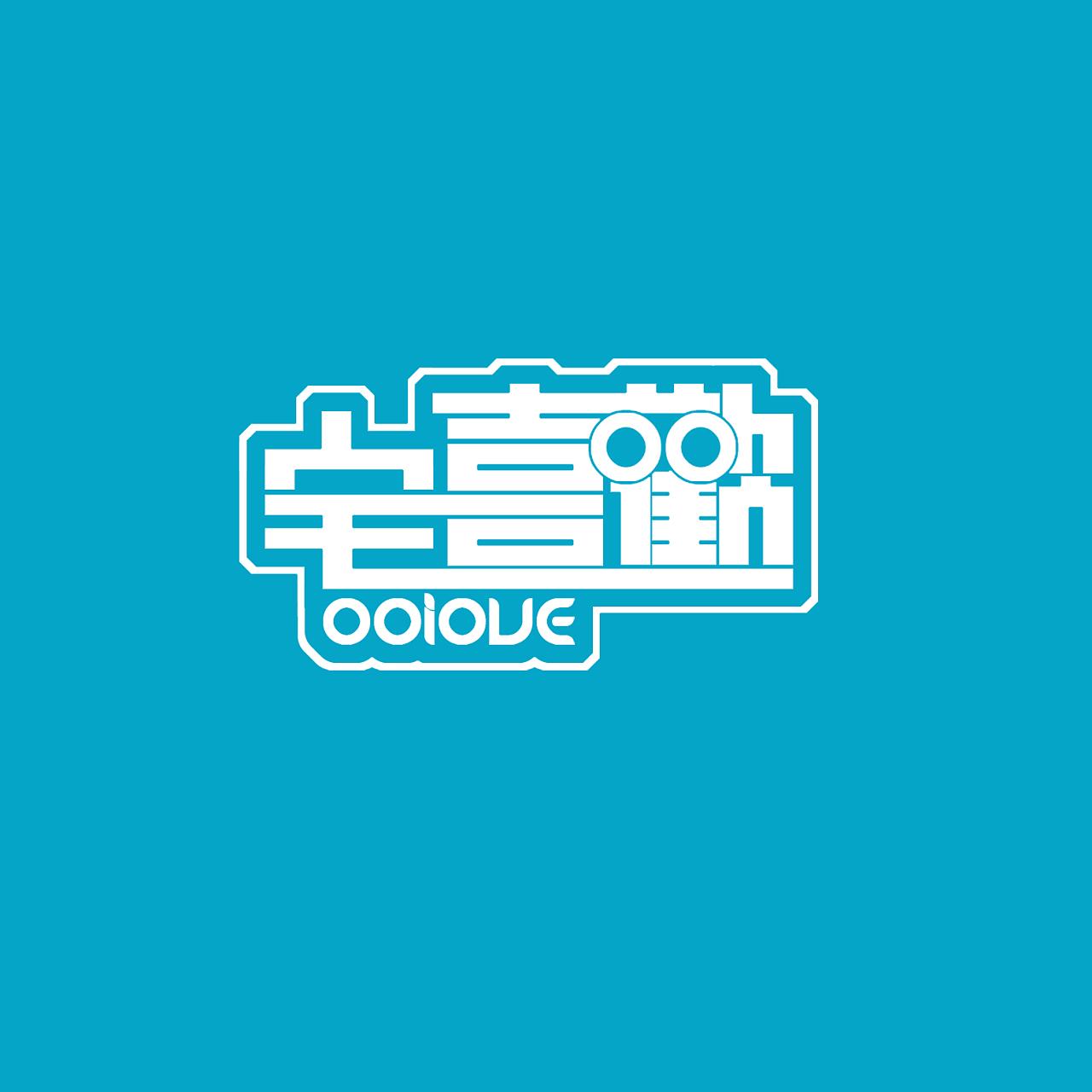 365selang_家居品牌logo 及 网站 修正版 平面 标志 selangtao