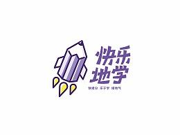 【标志及宣传单】快乐地学·教育辅导工作室
