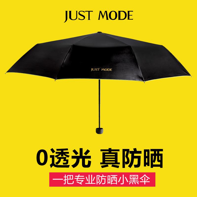 雨伞直通车|banner/广告图|网页|shanshandey3图片