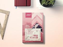 一希品牌设计-海报,折页系列宣传品设计