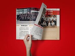 浙商银行十周年纪念画册设计
