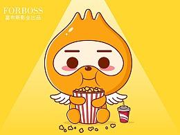 富布斯影业吉祥物卡通形象吉祥物设计微信表情包gif设