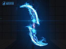 游戏特效(AE+MAX)三渲二——学生作品