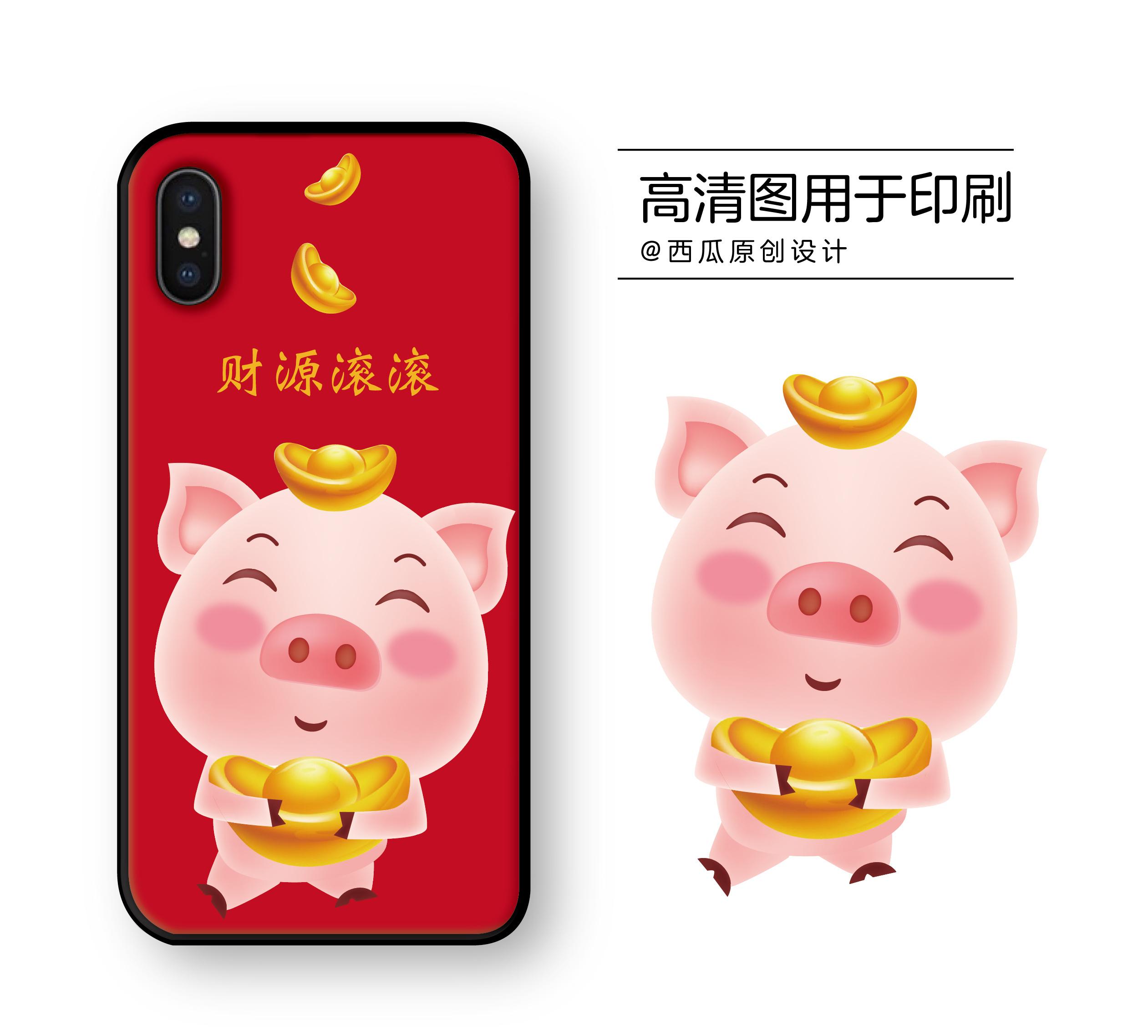2019年猪年手机壳图案