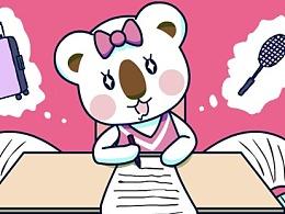 "【OK熊】""完美假期""了解一下?"