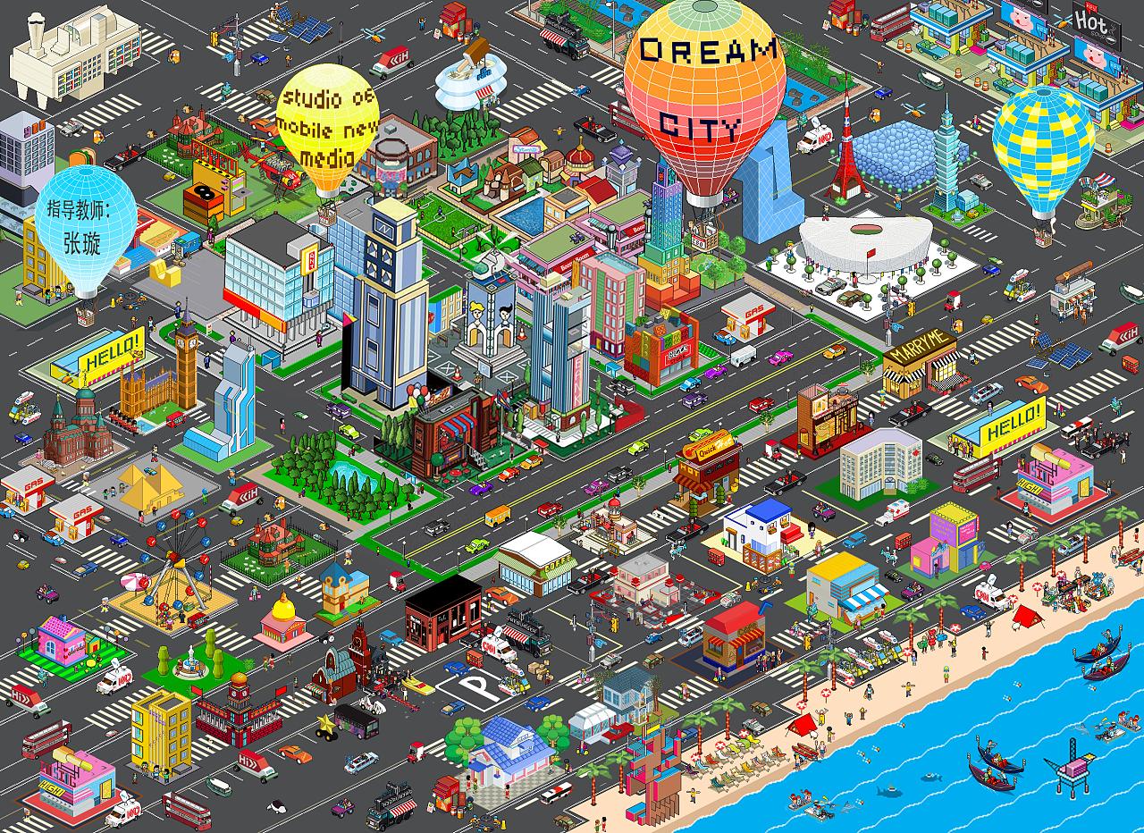 像素画:梦想城市