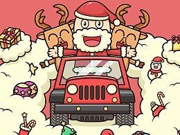 圣诞快乐 - 插画