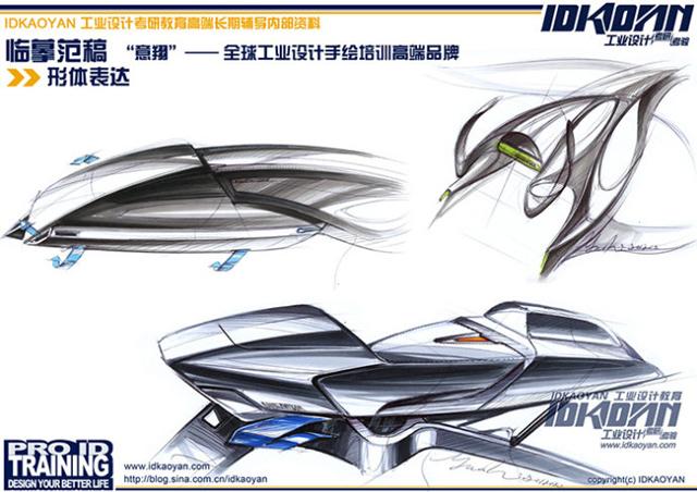 工业设计手绘作品|生活用品|工业/产品|idkaoyan