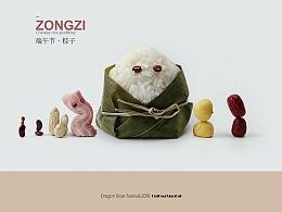 一只不那么传统的粽子#端午节
