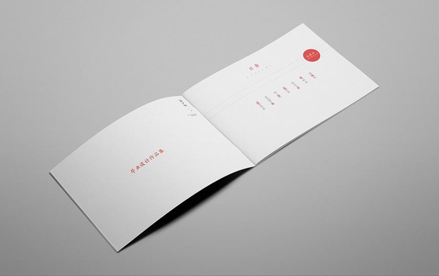 书籍装帧设计《个人设计作品集》图片