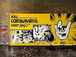 Kill Coronavirus Keep Mand.