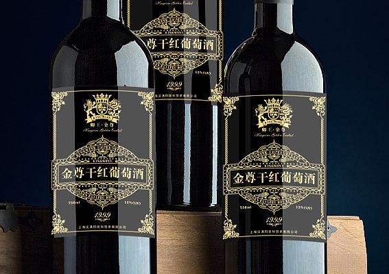 法国卿王葡萄酒包装设计,酒盒包装设计,上海酒盒包装设计公司,葡萄酒图片