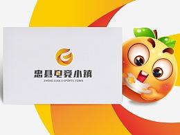 电竞行业 橘子吉祥物