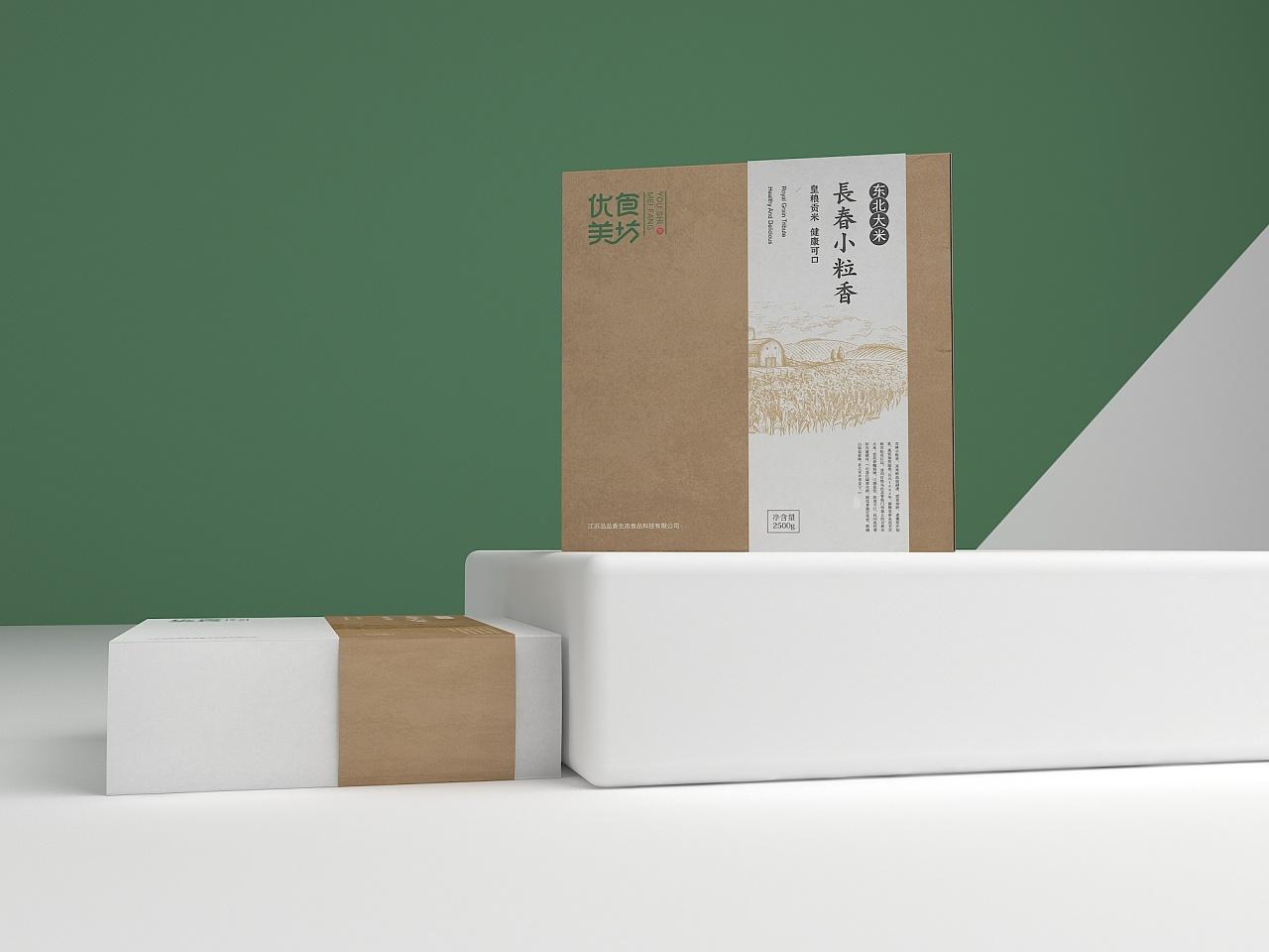 怎么设计食品包装