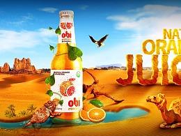 果汁海报 夏日饮品