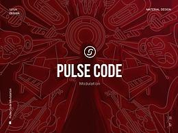 Pulse Code Modulation 音乐播放器