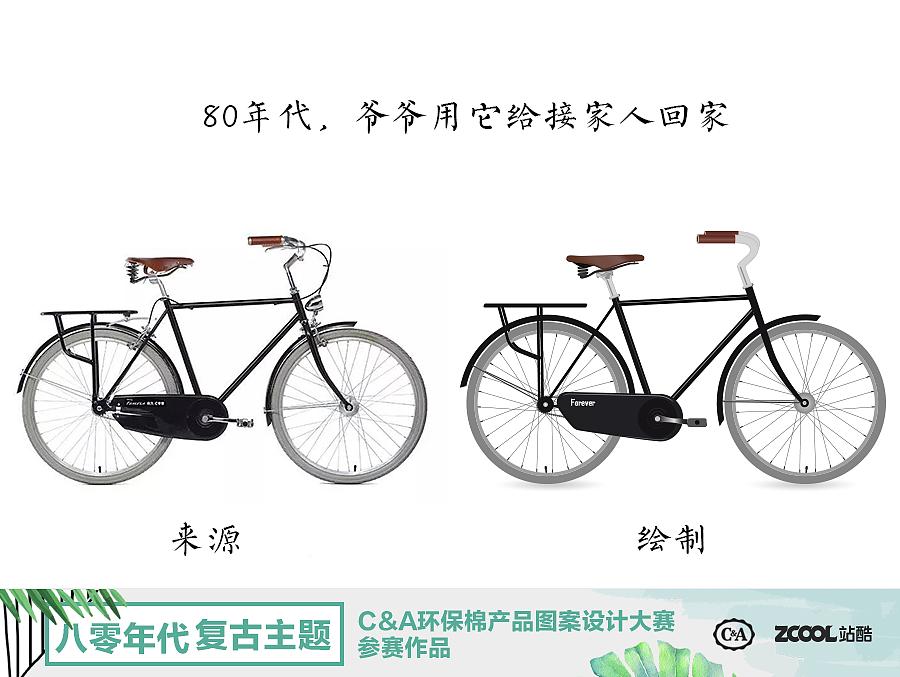 80年代,永久,凤凰牌自行车,蝴蝶缝纫机,军