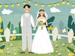 婚礼插画作品集