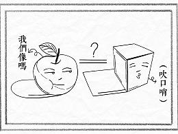 当时苹果就方了