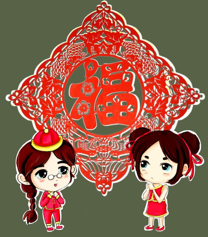 春节过年剪贴画