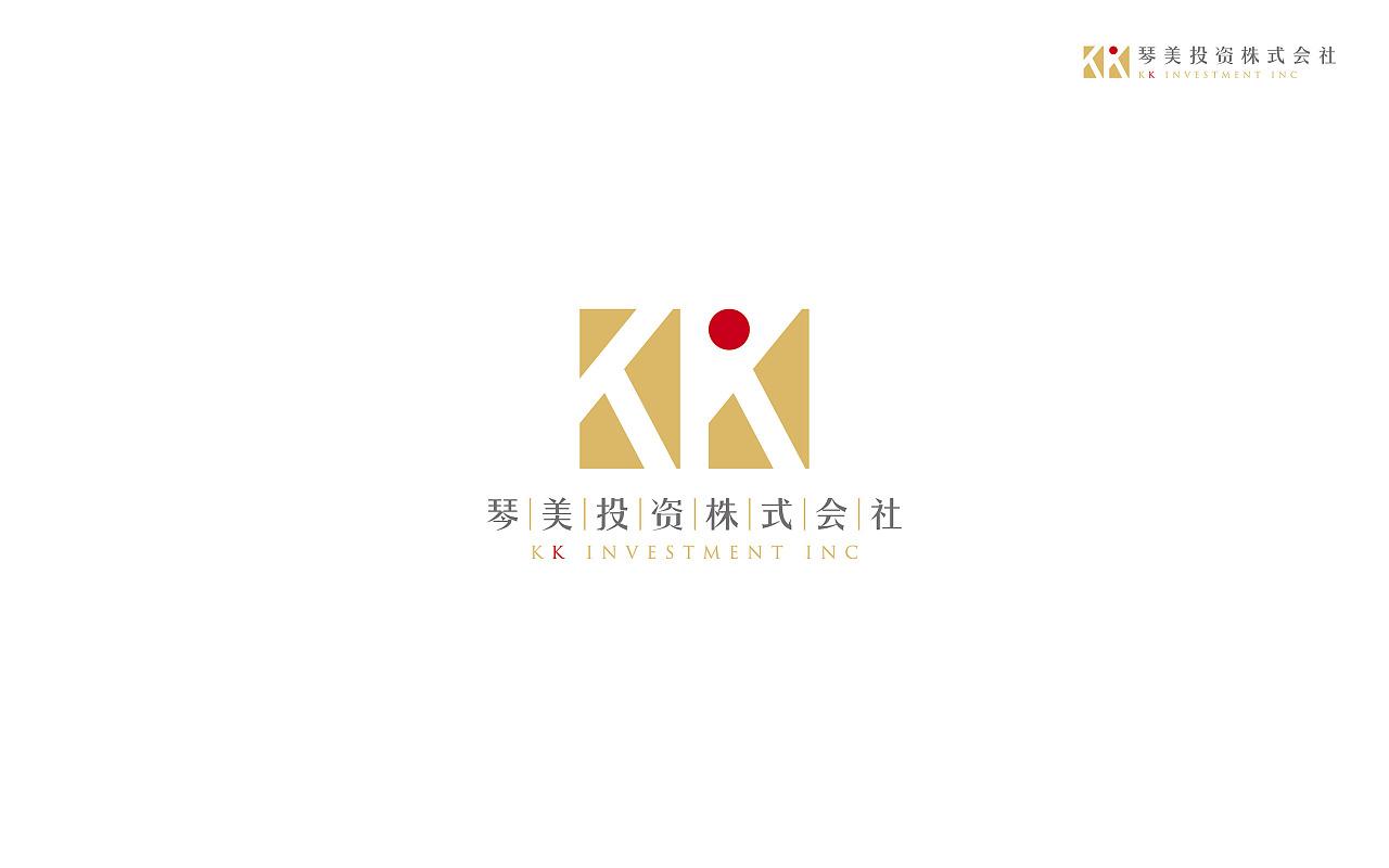 日本旅游logo图片