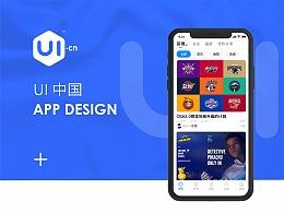 千呼万唤U我来-UI中国APP UI设计大赛