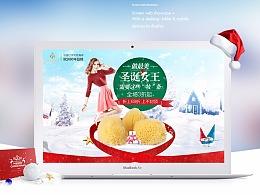 圣诞主题丨新年春节专题丨PC首页设计