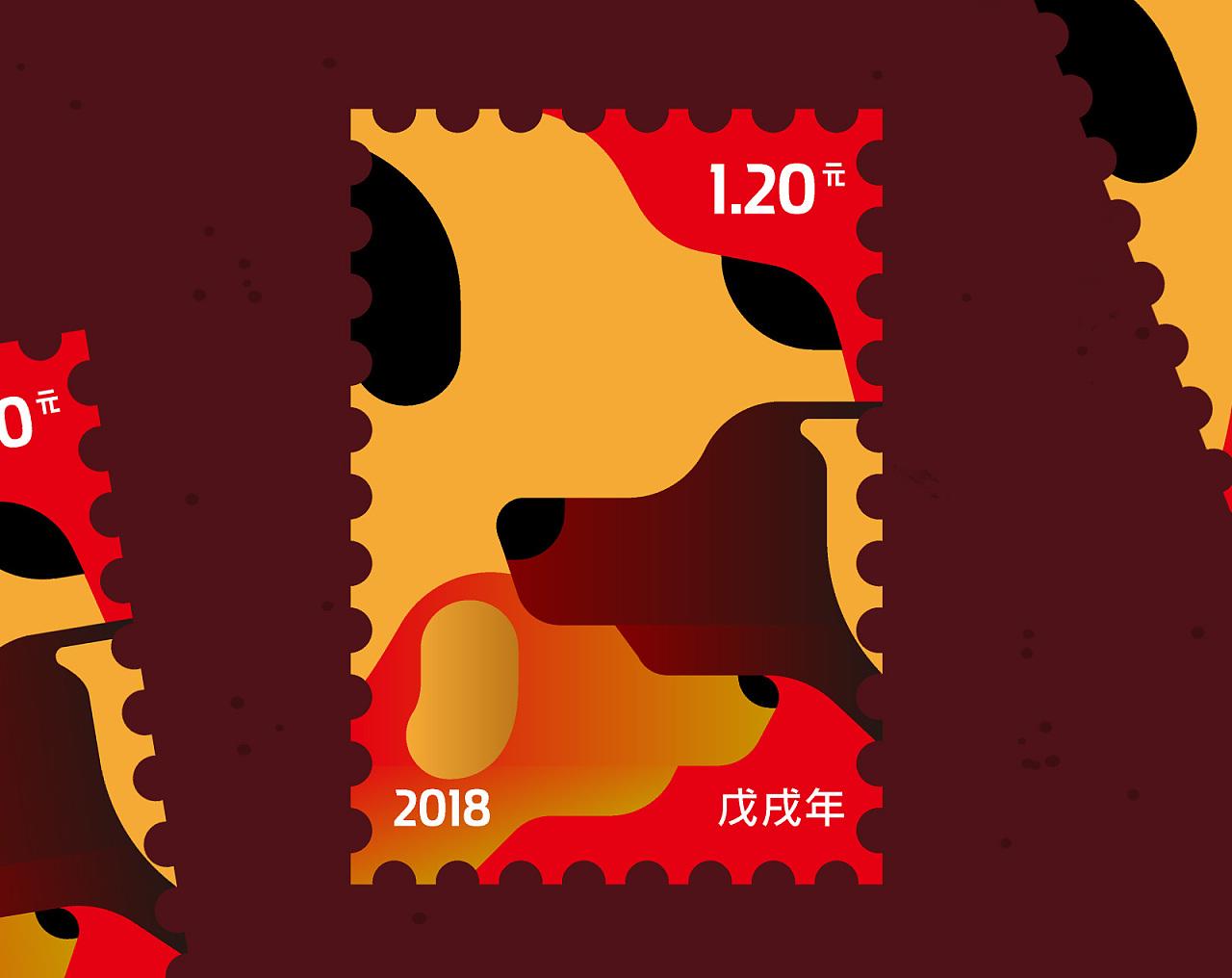 2套2018狗年设计,邮票设计 手绘福袋