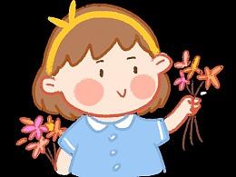送你一朵小花