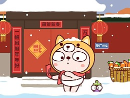 冷兔宝宝新年篇 微信表情