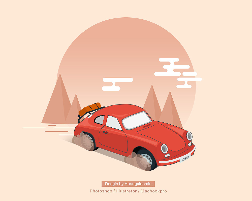 汽车矢量插画