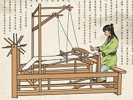 纺织文化插画