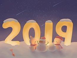 2019新年快乐啊