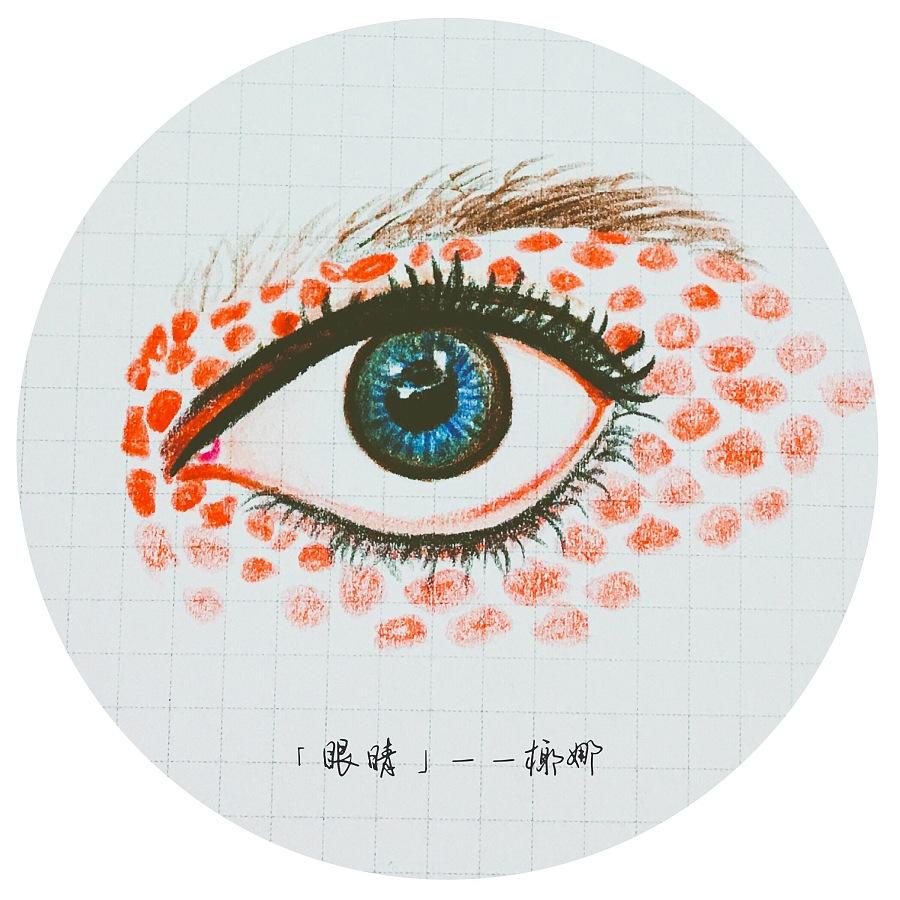 眼睛 | 彩铅手绘原创|商业插画|插画|椰娜 - 原创
