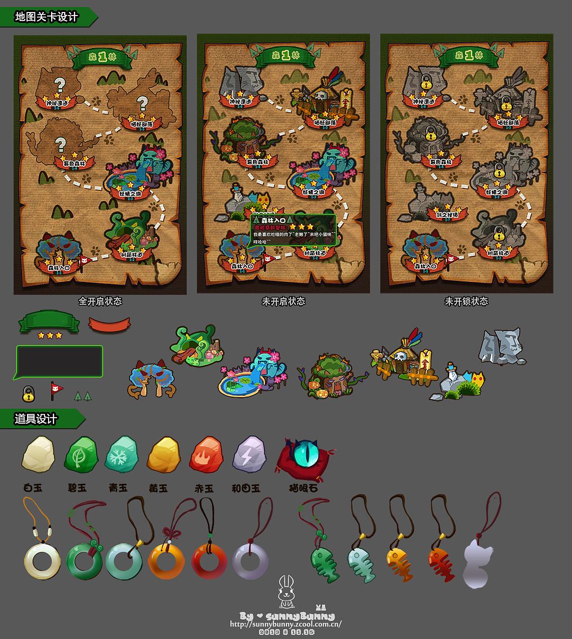 游戏关卡【精选3篇】 游戏关卡设计包括