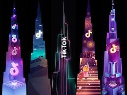 去迪拜和TikTok来一场巅峰式跨年