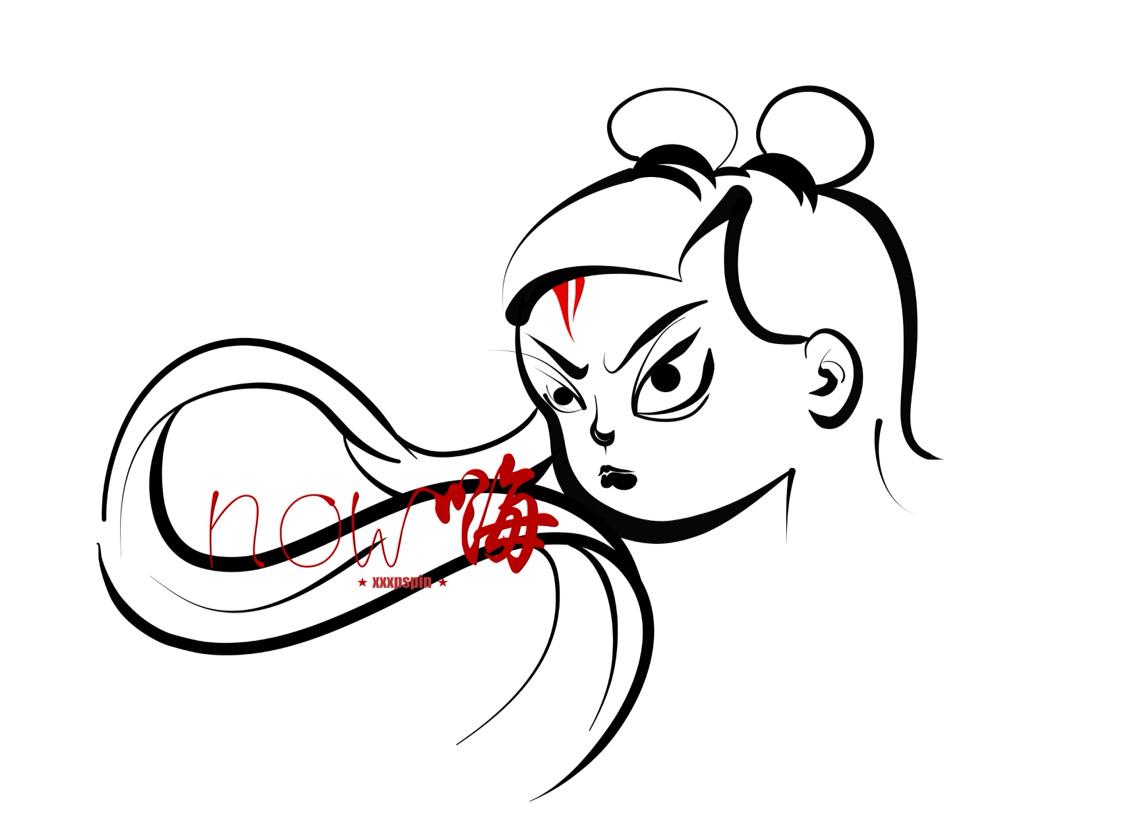 动漫 简笔画 卡通 漫画 手绘 头像 线稿 1136_834