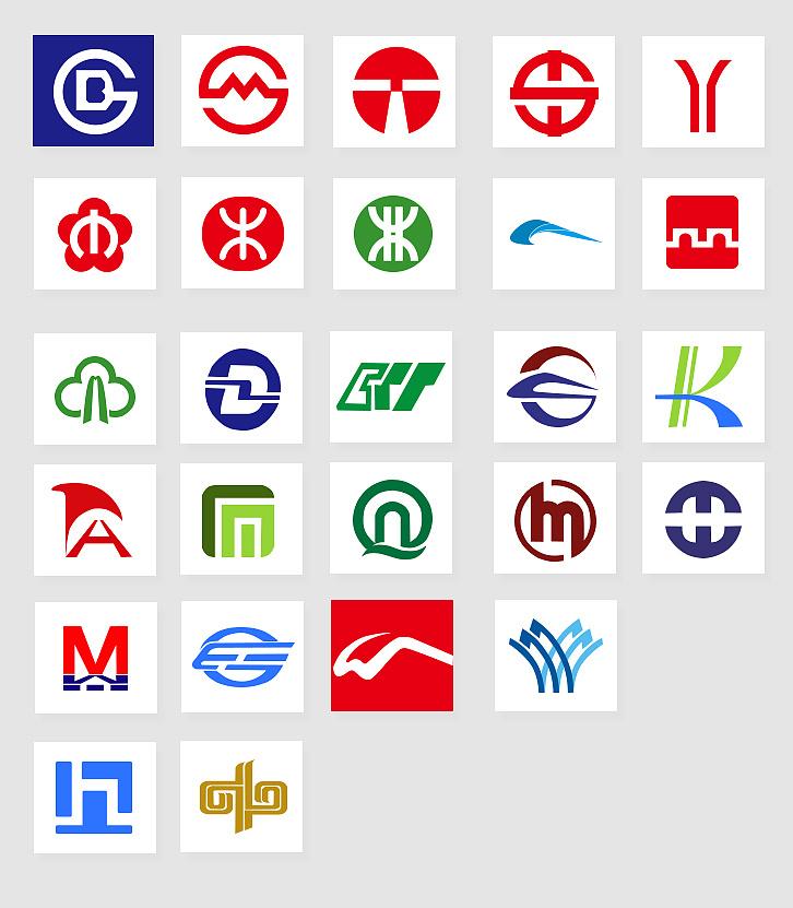 依照百度ps手绘地铁logo