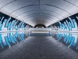 上海最美地铁站地铁—15号线吴中路站