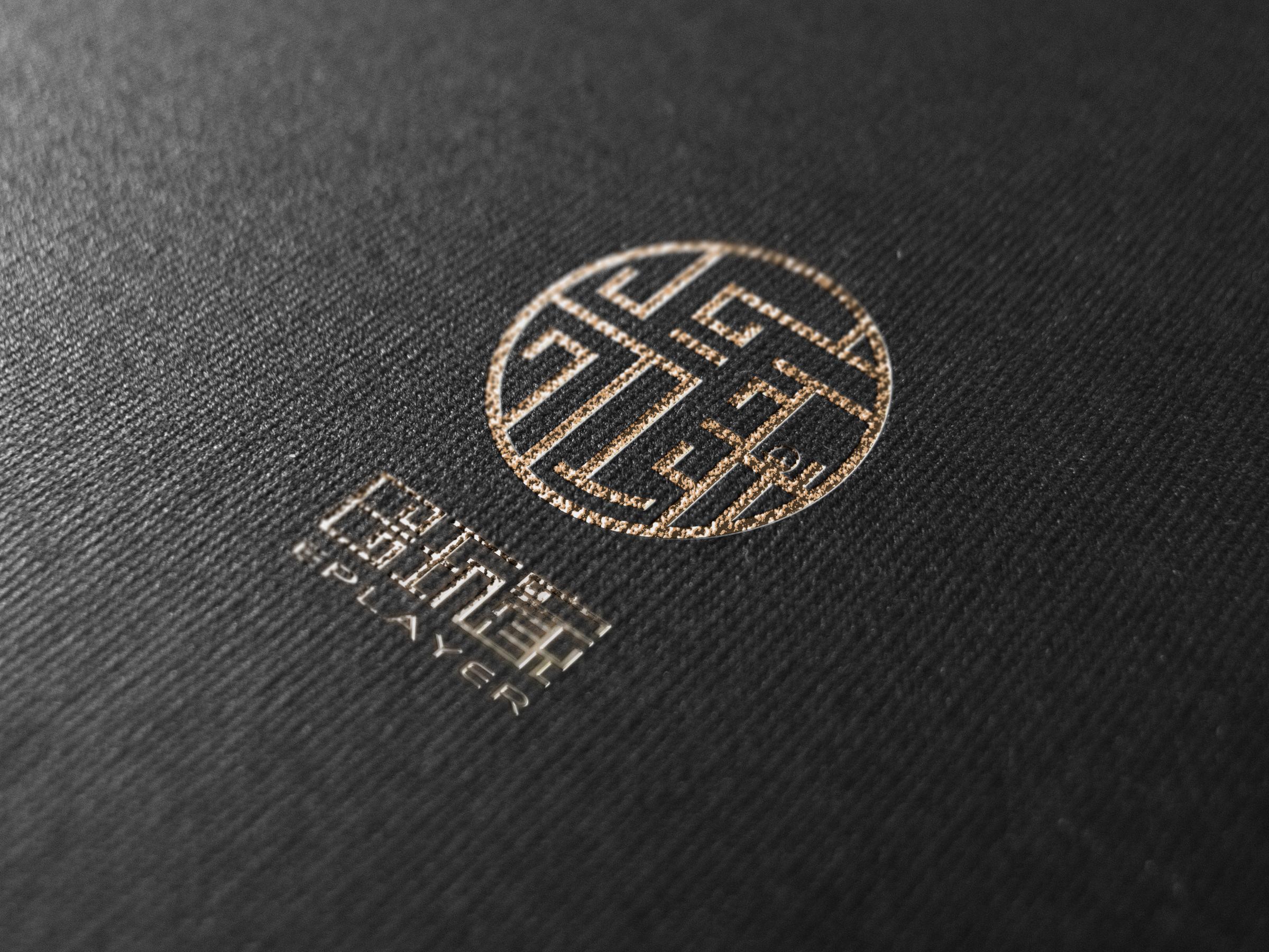 e玩家logo及印章设计方案图片